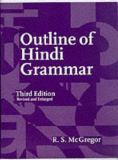 Outline of Hindi Grammar 9780198700098