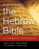 An Introduction to the Hebrew Bible