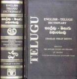 English-Telugu Dictionary 9788120600393