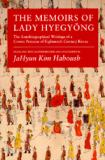 The Memoirs of Lady Hyegyong 9780520200555