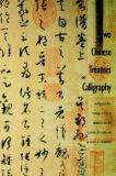 Two Chinese Treatises on Calligraphy 9780300061185