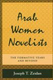 Arab Women Novelists