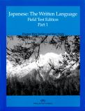 Japanese the Written Language 9780887272035