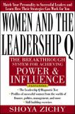 Women and the Leadership Q