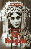 The Memoirs of Xin Fengxia 9780195922622