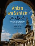 Ahlan Wa Sahlan - Functional Modern Standard Arabic for Beginners 2e (with Free DVD and CD) 2nd Edition