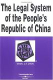 The Legal System of the People's Republic of China in a Nutshell 9780314262974