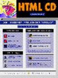 HTML CD for Windows- Boxed Versions 9780132433617
