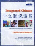 Integrated Chinese 9780887274381