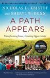 A Path Appears