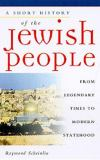 A Short History of the Jewish People 9780028625867