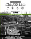 Student Activities Manual for Chinese Link 2nd Edition
