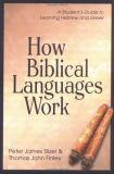 How Biblical Languages Work 2nd Edition