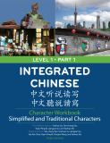 Integrated Chinese 1/1 3rd Edition
