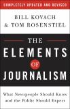 The Elements of Journalism 9780307346704