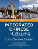 Integrated Chinese 1/2 Textbook Traditional Characters 3rd Edition