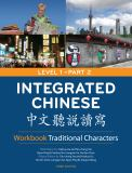 Integrated Chinese 1/2 Workbook Traditional Characters 3rd Edition