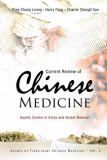 Current Review of Chinese Medicine 9789812567079