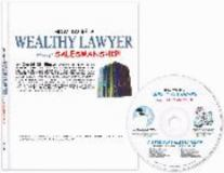 How to Be a Wealthy Lawyer Through Salesmanship! 9781584777625