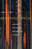 Breathing Spaces