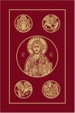 Catholic Bible-RSV 2nd Edition
