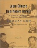 Learn Chinese from Modern Writers 9780231128438